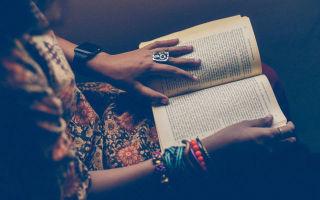 Английские пословицы на тему карьера — proverbs about career (с переводом и озвучиванием)