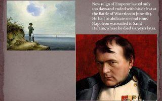 Цитаты наполеона бонапарта на английском языке (с переводом и озвучиванием) – napoleon bonaparte quotes