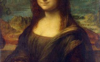 Цитаты леонардо да винчи, картина мона лиза (джоконда) на английском языке (с переводом и озвучиванием) – leonardo da vinci quotes, mona lisa (la gioconda) masterpiece