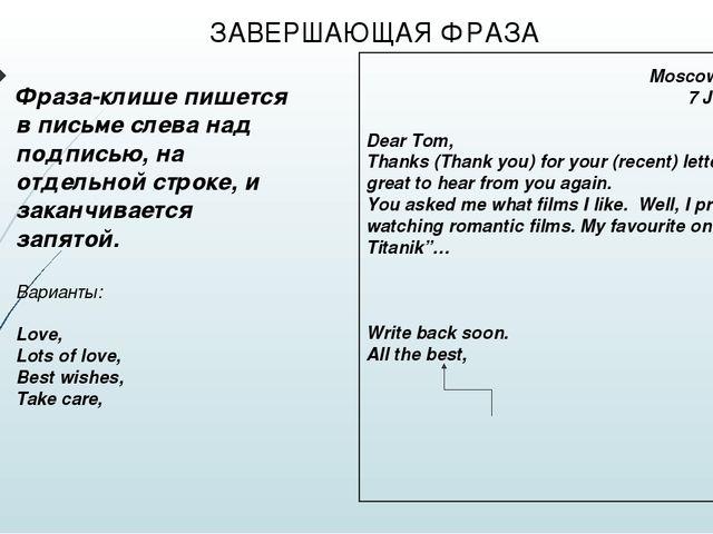 Открытка на английском языке примеры с переводом, открытки