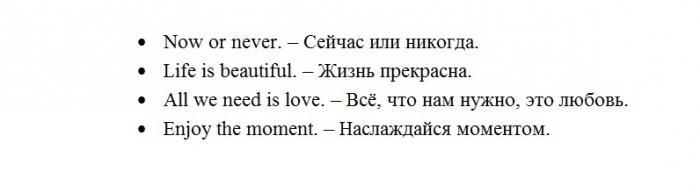 Танюшка открытки, картинки с английскими надписями про любовь с переводом