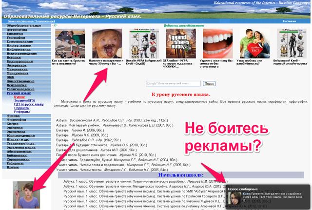 Более 300 книг и учебников на английском для скачивания, Торрент и Вконтакте отдыхают!