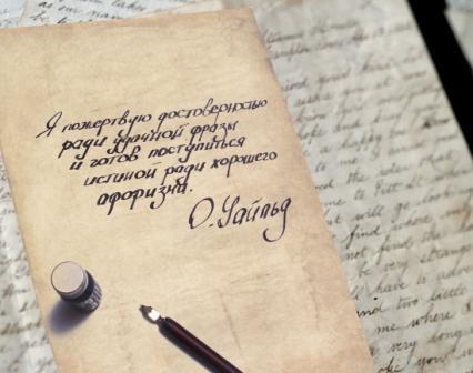 ЦИТАТЫ АРИСТОТЕЛЯ на английском языке (с переводом и озвучиванием) – aristotle quotes