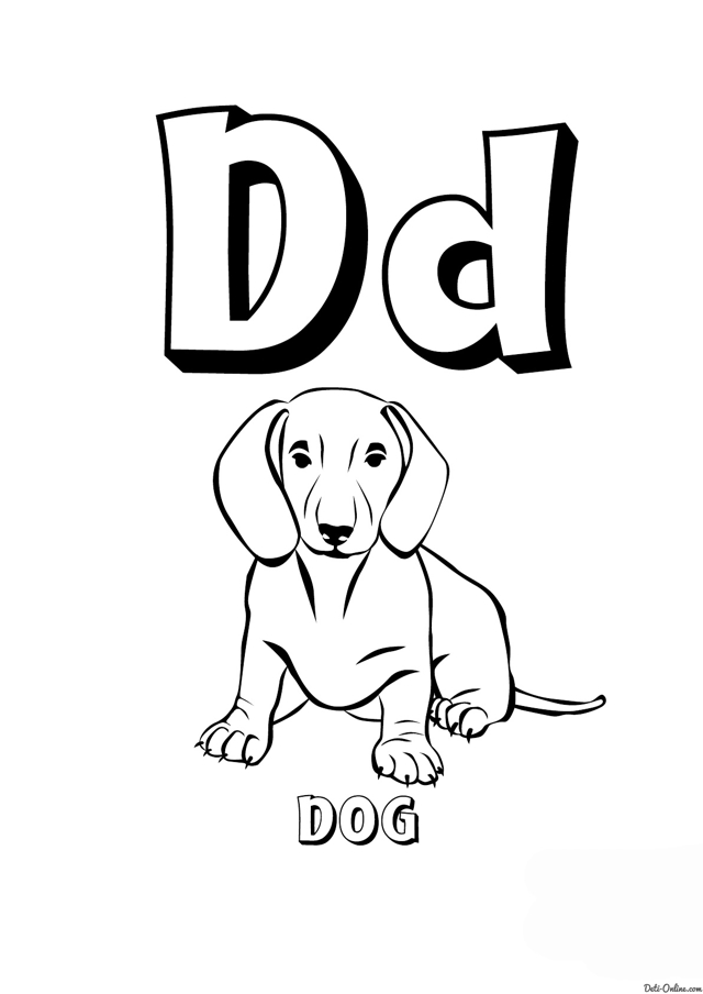 Буквы английского алфавита с транскрипцией, произношением и картинками + Песенка abc для детей