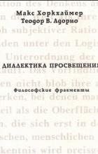 ЦИТАТЫ ТЕОДОРА РУЗВЕЛЬТА на английском языке (с переводом и озвучиванием) – theodore roosevelt quotes
