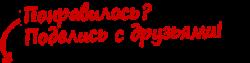 Английские фразы из сериала КАК Я ВСТРЕТИЛ ВАШУ МАМУ – how i met your mother (tv series) с переводом и озвучиванием