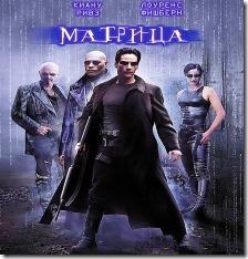 Английские фразы из фильма МАТРИЦА — the matrix (movie) с переводом и озвучиванием